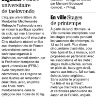 Championnat-de-France-Universitaire